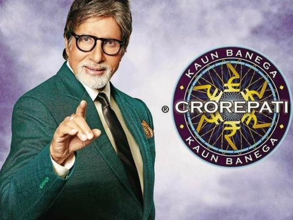 KBC 2018 Questions and Answers- Thursday - AllAboutKiids