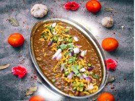 Sprouts Misal